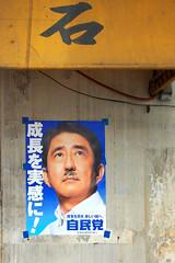 election*ABS, Osaka