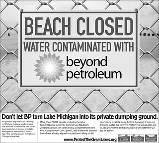 Protect Lake Michigan!
