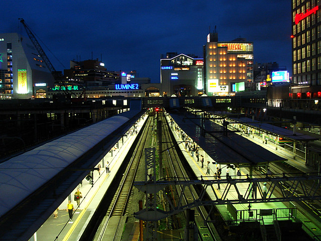at Shinjuku Station