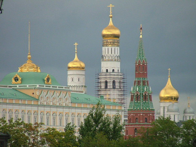 Grand Kremlin Palace, Ivan the Great Bell Tower, Vodovzvodnaya and the Archangel Cathedral