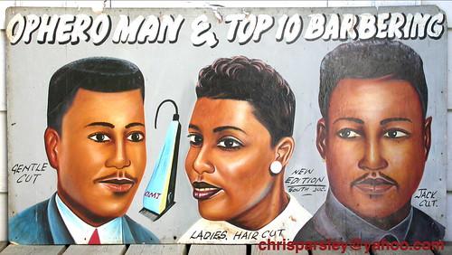 African barber sign