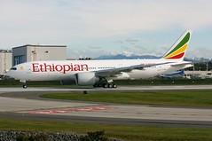Ethiopian Airlines ET-ANN