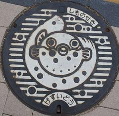 Japan2010-30-002