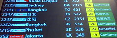 Flights out of Phuket Cancelled