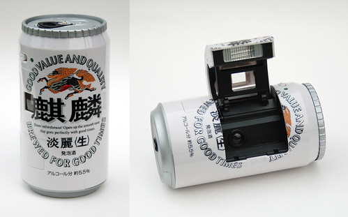 Ginfax Can Camera (Kirin)