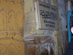 Biblioteca Nacional da Tunísia