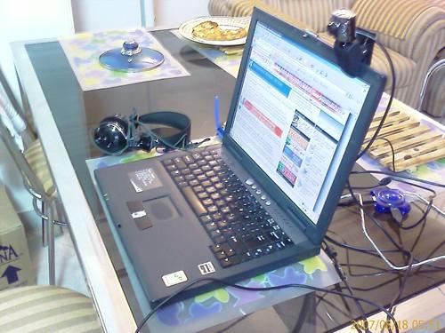 Komputer Aku
