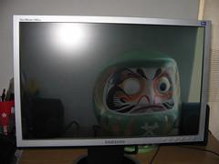 television set, lcd tv, television, led-backlit lcd display, multimedia, display device, computer monitor, screen, flat panel display,