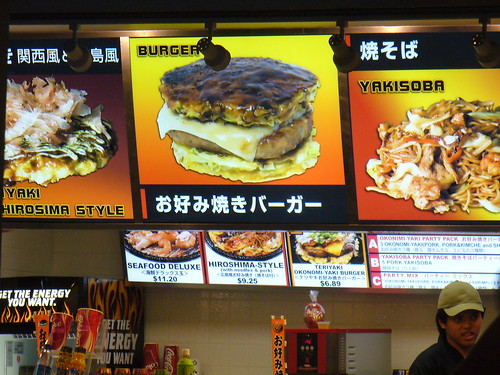 Okonomiyaki Shop in the food court at Ala Moana Mall