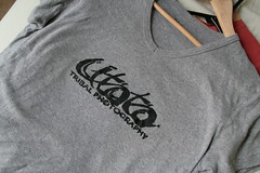 textile, clothing, sleeve, outerwear, t-shirt,