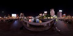 Nakasu, Hakata