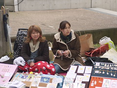 文化祭 School festival