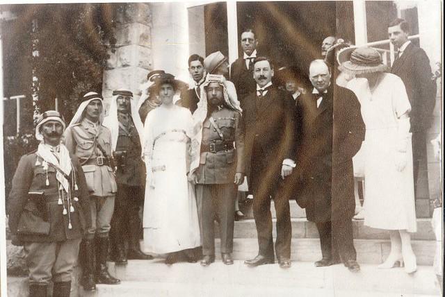 Israel - Herbert Samuels - Churchill - Jewish scan1926