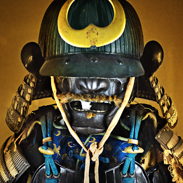 Ancient Samurai Armor