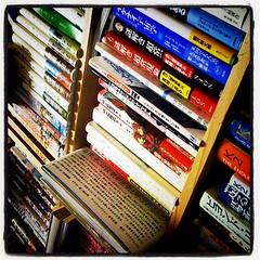 テスト:本棚の一角