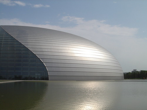 New Opera House, Beijing