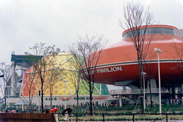 Hitachi Pavilion