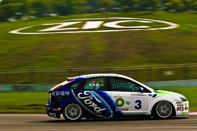 Image Result For Auto Focus Car