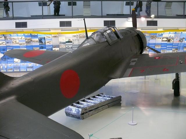 Kawasaki Ki-100-1b