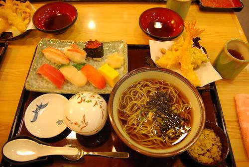 Cucina giapponese a roma principio di indeterminazione for Cucine giapponesi