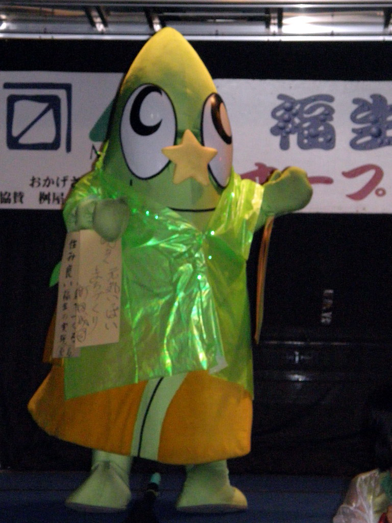 """#7344 every Japanese event must have a cute """"image character"""""""