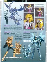 [Imagens] Shiryu V2 Power of Gold 5126726778_15fae11d30_m