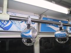 Soda ads on the subway