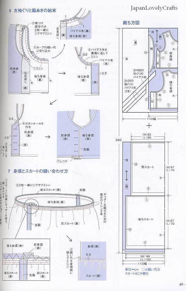 KAWAII CLOTHES FOR ADULT WOMEN - JAPANESE SEWING PATTERN BOOK FOR ...