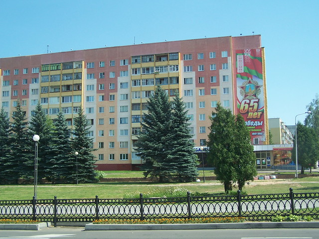 Apartment House With Patriotic Slogan Novopolotsk