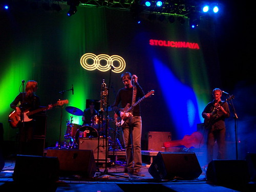 Ladybug Transistor Faraday Festival
