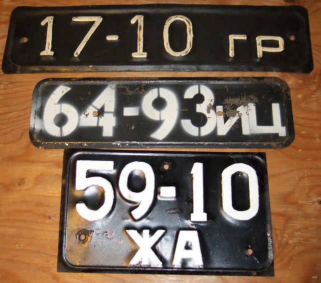 how to get deleted pictures back on iphone soviet plates flickr photo 6493