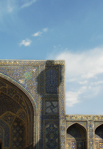 Under Shadow of Iranian Islamic Architecture