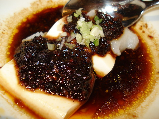 Steamed fish fillet with silken tofu in black bean sauce | Flickr ...
