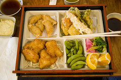 Three Item Lunch Box at Akaihana Japanese Restaurant