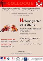 """Colloque """"Historiographie de la guerre dans le Proche-Orient médiéval (Xe-XVe siècle)"""", (Damas, CCF, les 03 et 04 novembre 2010)"""