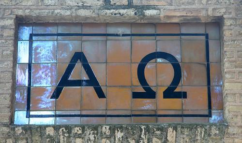 Alfa y Omega. Cementerio de San Fernando. Sevilla