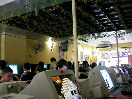cybercafe nearby by fadzli jay