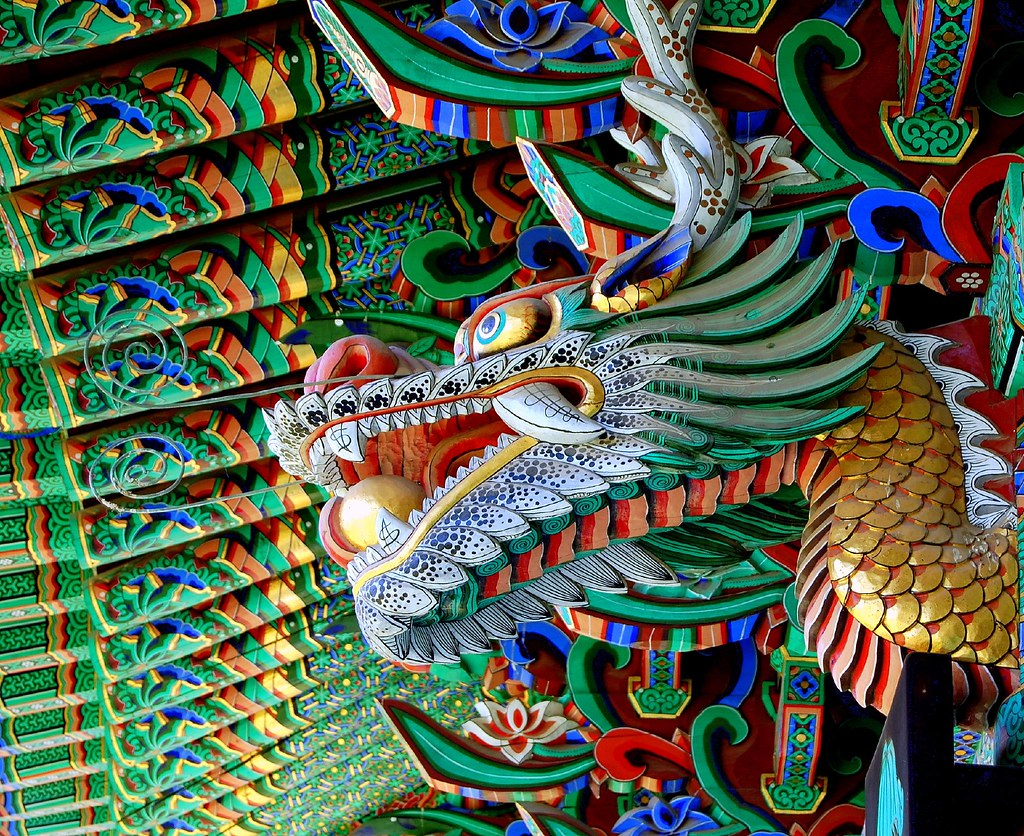 Dragon's Head..........Nun's Temple, Daejeon