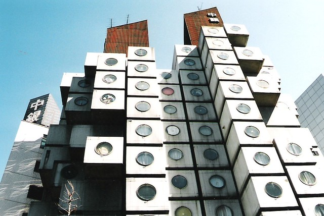 Nagakin Capsule Hotel - TOKYO JAPAN 2005
