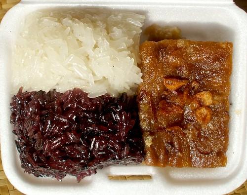 Rice and flan khanom | ???? ????? ???? ??????, ?? ????  ???? ???? ????