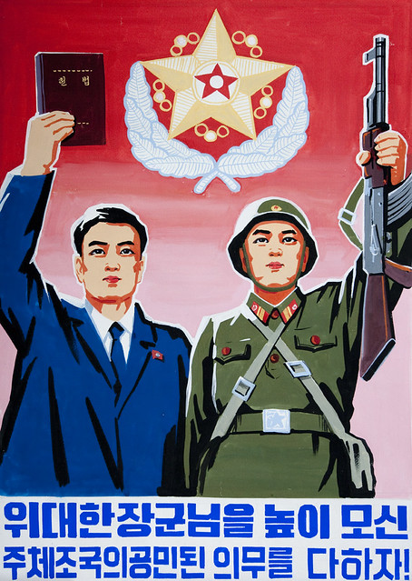 North Korean Posters: The David Heather Collection - 2008 Prestel Paper Back
