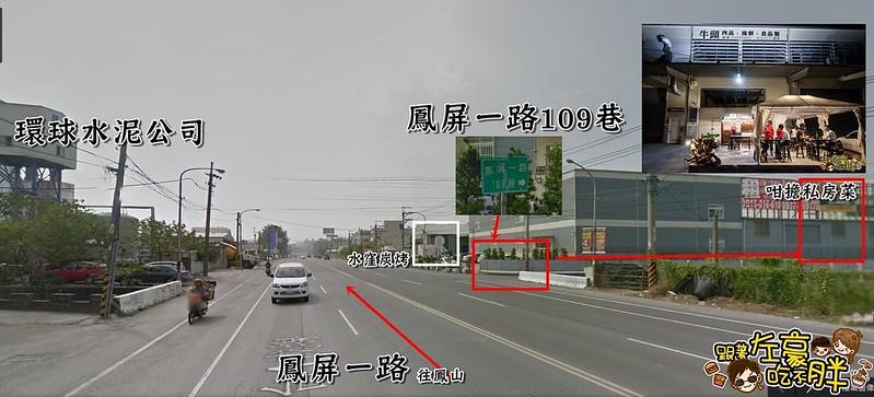 高雄市大寮區鳳屏一路109巷55號-2