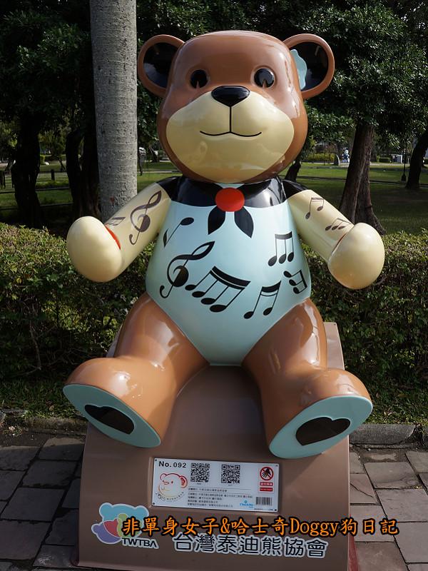 台中公園泰迪熊樂活熊嘉年華63