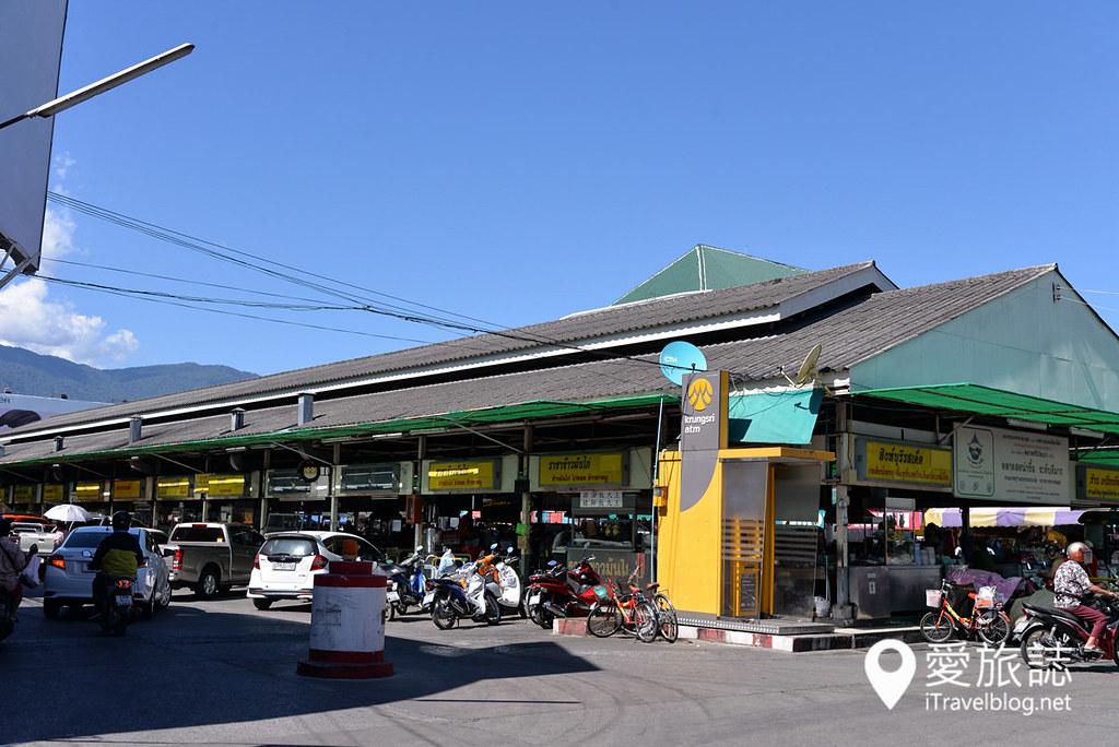 Siri Wattana Market 30
