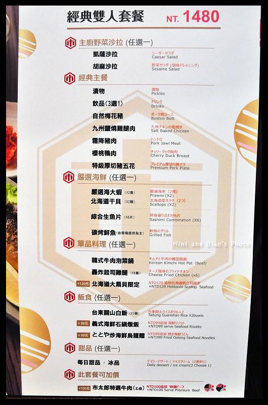 台中燒烤燒肉市場菜單menu價位06