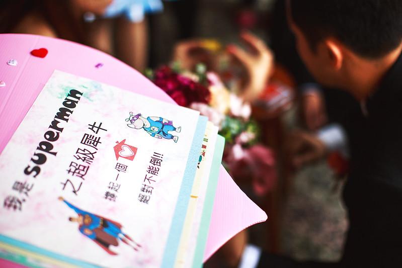 海港城,顏氏牧場,後院婚禮,極光婚紗,海外婚紗,京都婚紗,海外婚禮,草地婚禮,戶外婚禮,旋轉木馬_0055