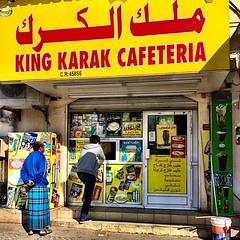 #كرك  في الصباح #karak #tea #bahrain #breakfast