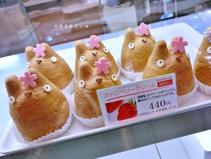 15 東京必吃美食 白髭泡芙工房 龍貓泡芙