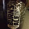 99p a bottle from Lidl @jennifermjones @alisonmacjones @gmp01 @dgmcgillivray
