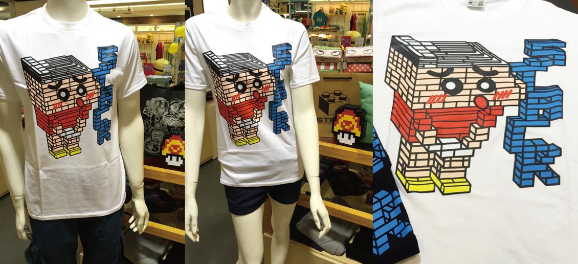 stack-3d積木風格-小新沒穿褲-短t-白色